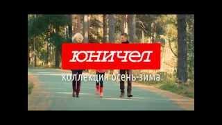 видео Обзоры и цены на зимнюю женскую обувь в Econika