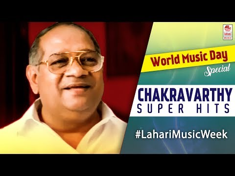 Chakravarthy Super Hit Songs | Telugu Super hit Songs | World Music Day 2017