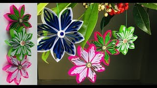 Paper Craft | Christmas Stars Making With Paper | Paper Crafts For School | Christmas Ornaments DIY