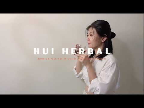 【HUI HERBAL】女生經期救星,HUI HERBAL 即飲八珍湯
