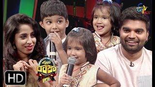 Express Raja | 4th February 2019  | Full Episode 620 | ETV Plus