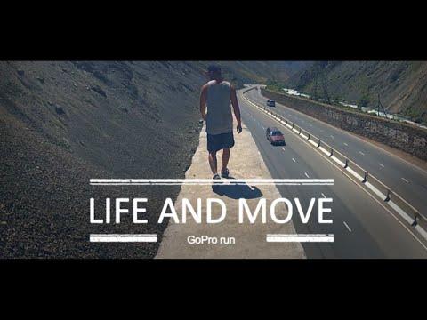 Life and move - GoPro run (Bishkek-Бишкек)