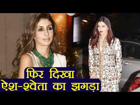 Aishwarya Rai & Shweta Bachchan IGNORED each other at Sandeep Khosla's niece reception | FilmiBeat