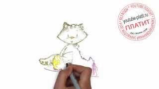 Как нарисовать кота из мультика уставшего на фитнесе поэтапно карандашом