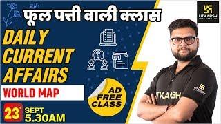 23 Sep | Daily Current Affairs Live Show #353 | India \u0026 World | Hindi \u0026 English | Kumar Gaurav Sir