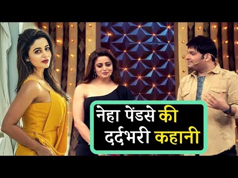Family Time With Kapil Sharma - A Real Painful Stroy of Neha Pendse thumbnail