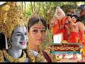 Sri Rama Lera O Rama Cover By Vishak And Latha