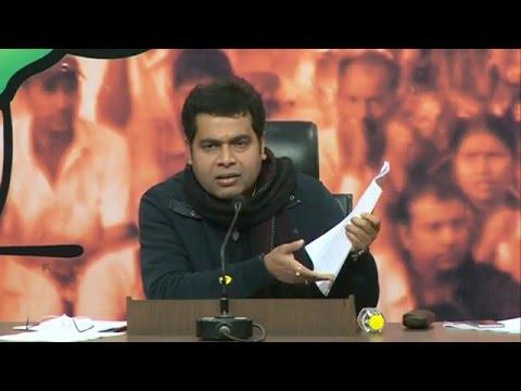 Press  by Shri Shrikant Sharma on Hyderabad Incidents: 21.1.2016