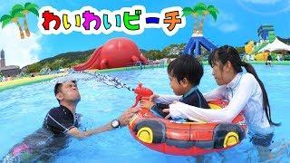 ぴー夏がいっぱい 第8話