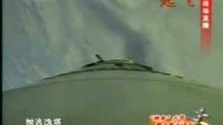 Launch of Shenzhou 6 (1 of 2)