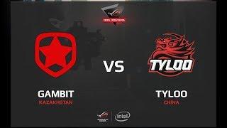 Gambit vs TyLoo, map 3 train, Final, ROG MASTERS 2017 Grand Finals