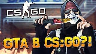GTA В CS:GO?! - ВОЗВРАЩЕНИЕ МАНЬЯКА! ( ШОК ) #62