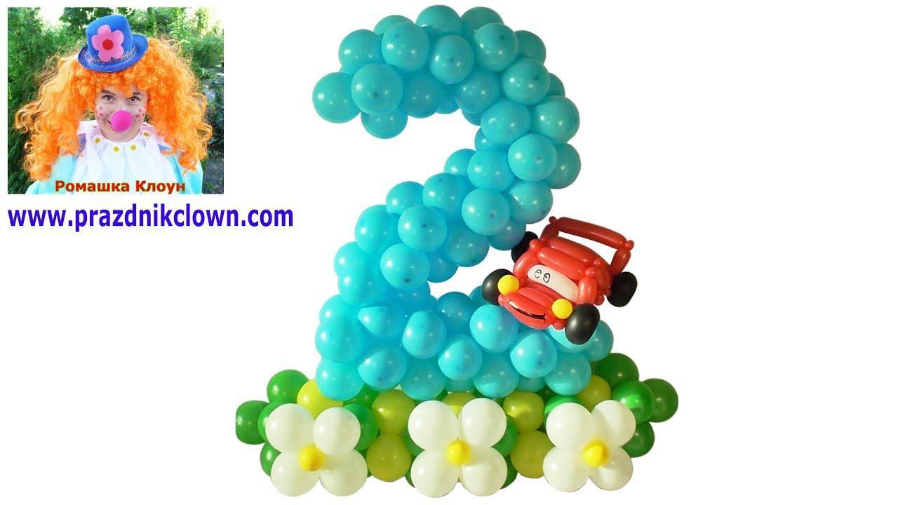 Калибратор для воздушных шаров своими руками фото 285