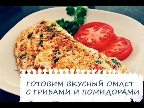 Соус грибной с помидорами. Рецепт, приготовление блюда