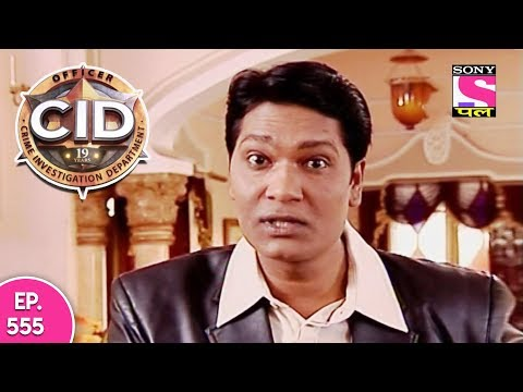 CID - सी आ डी - Episode 555 - 14th November, 2017