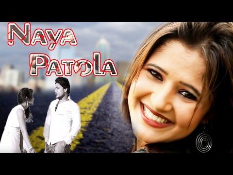 Punjabi Mast Patola Song || Anjali Raghav || Sunil Hooda || Varsha Guliya || Alka Music