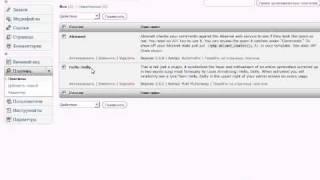 видео Постраничная навигация wordpress 9 бесплатных плагинов