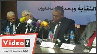 محمود بكرى: نقابة الصحفيين فى أزمة ومهنتنا فى ورطة