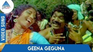 Kurathi Magan Tamil Movie Songs | Geena Geguna Video Song | KV Mahadevan
