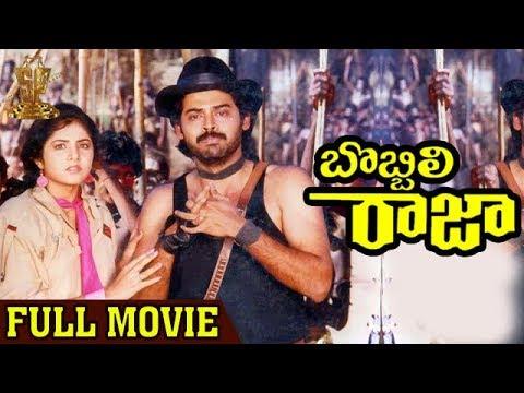 Bobbili Raja Full Movie | Venkatesh Daggubati | Divya Bharathi | Suresh Productions
