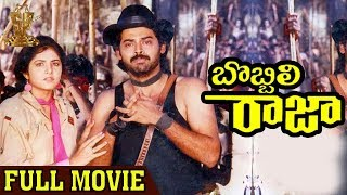 Blockbuster Telugu Full Movies of All Time | Superhit Telugu Films