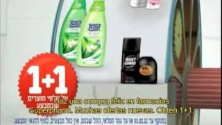 Compra en farmacia en Israel. Cadena Super-Pharm: 1+1