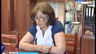 В Кировской области завершился конкурс