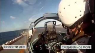 ТАВКР «Адмирал Кузнецов». Полёты палубной авиации(На борту крейсера «Адмирал Кузнецов», экипаж которого встречает Новый год в Средиземном море, учения в..., 2011-12-31T11:30:49.000Z)