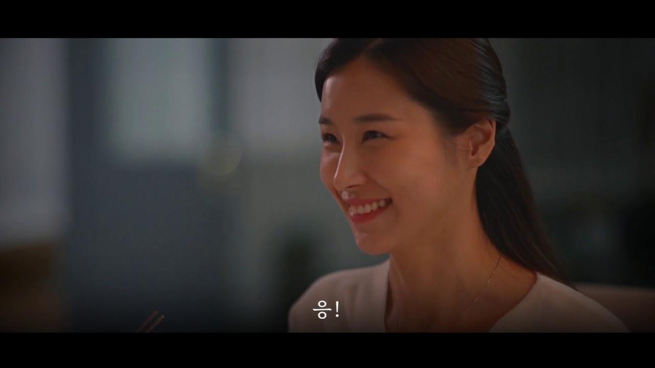 2019 경기도자페어 사전 홍보 영상