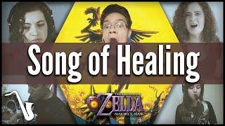 LoZ Majora's Mask: Song of Healing - Jazz Cover || insaneintherainmusic (feat. WowieTalk)