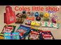15 X Coles LITTLE SHOP Mini Collectables - Guessing Game Part 1 COLLECT THEM ALL little Red hand