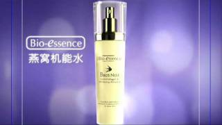 Bio-essence Bird's Nest Nutri-Collagen 15s TVC (Linda Chung) Thumbnail
