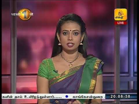 News1st Prime Time Tamil 8pm News 20 11 2017