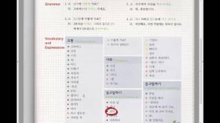 Корейский язык. (мои уроки 24)초급