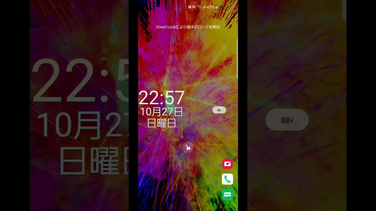 Galaxyユーザー必見 動画やモーションフォトを駆使して個性的なロック