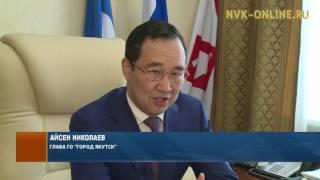 Айсен Николаев: «Мы должны сделать прорыв в ликвидации дефицита мест в школах Якутска»(, 2017-03-15T04:35:03.000Z)