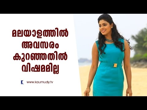 Iniya Not Sad About Slump In Opportunities In Malayalam | Kaumudy TV