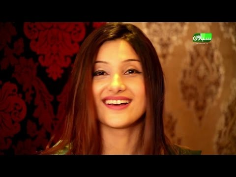 Pashto New 2016 Hd Song - Wa Speeny Kontary Sok Di Lewani Kra - By Laila Khan
