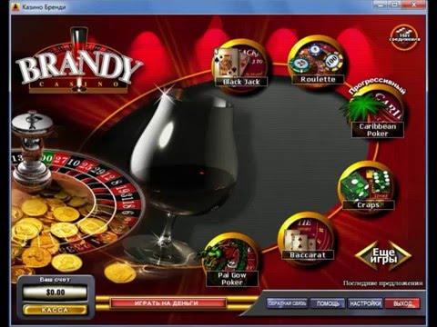 Скачать программы для нечестной игры в Рулетку  онлайн казино