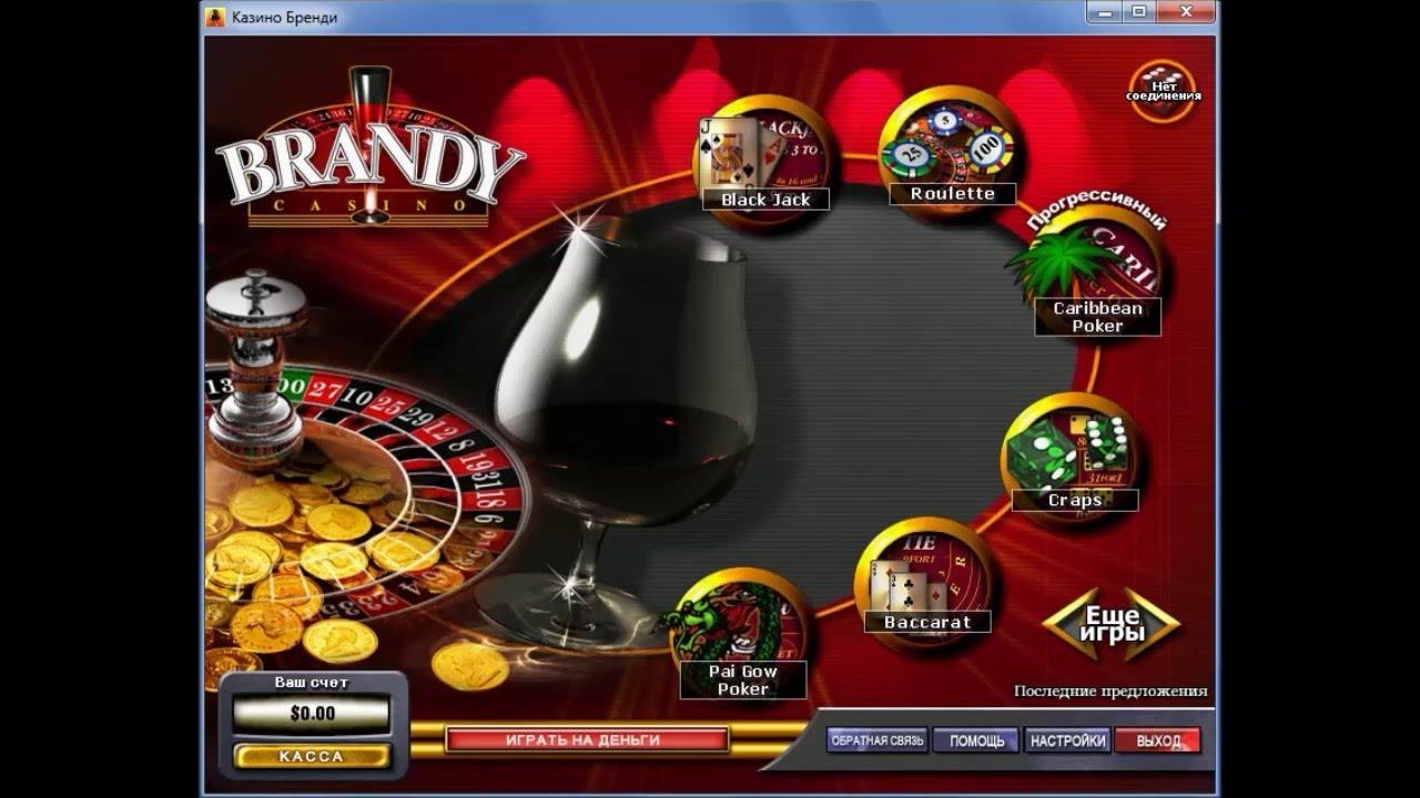 Онлайн казино азарт мания вход