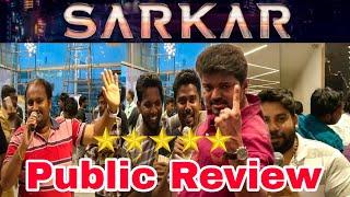 Sarkar Movie Public Review | Thalapathy Vijay | A.R. Murugadoss | A.R. Rahman | Tamil | Suresh Abs