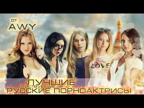 Русское порно в HD и ебли