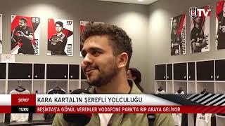 Bjk TV Şeref Turu Programı / Bjk TV Vodafone Park Stadium Tour