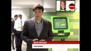 Банківські термінали приходять на зміну банкоматам