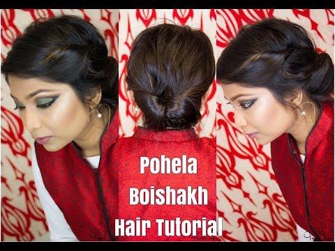 POHELA BOISHAKH 2015 HAIR TUTORIAL Collaboration