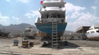 ريبورتاج عن صيانة وصناعة السفن بالبحر الاحمر