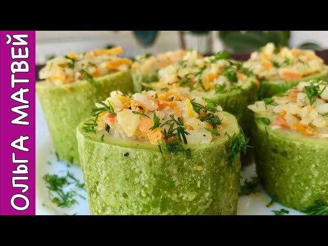 Фаршированные Кабачки По-Монастырски + Розыгрыш Мультиварки | Stuffed Zucchini Recipe