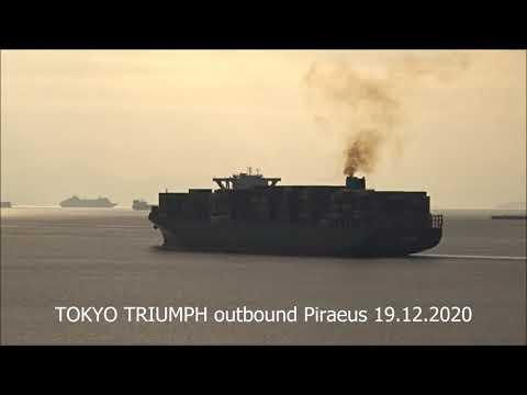 TOKYO TRIUMPH outbound Piraeus