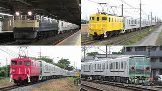 【最終編成甲種輸送】東武70000系70090型71796F 甲種輸送 JR線内・秩父線内・羽生入換【4K】