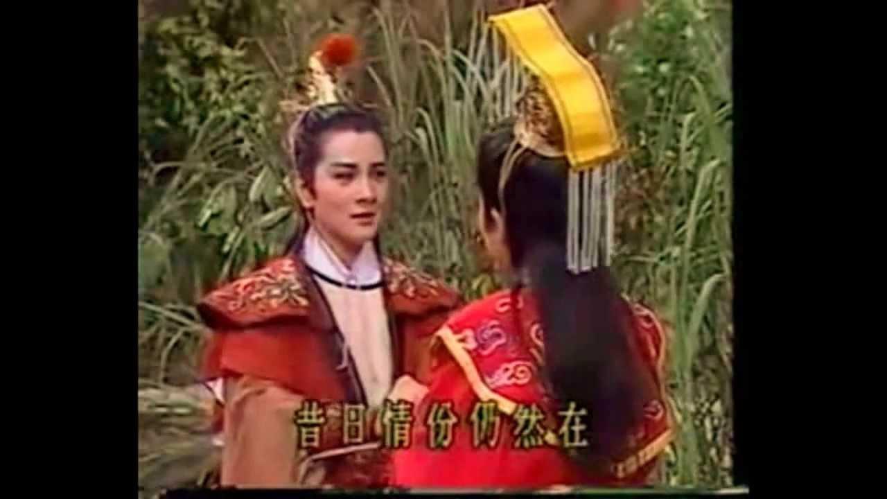 1988年黃香蓮歌仔戲 漢宮怨 - 霸上遠迎 - YouTube